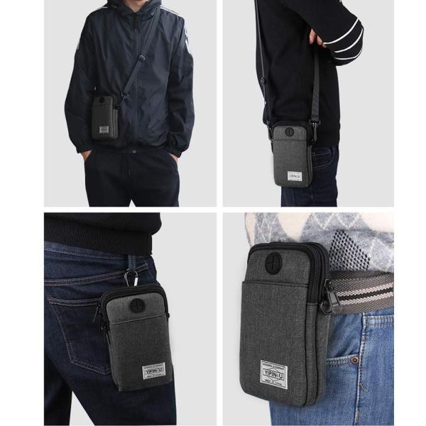Elekin パスポートケース 首下げ スキミング防止 旅行グッズ ショルダーバッグ セキュリティポーチ 防犯対策 海外旅行/出張/ビジネス|shop-frontier|02