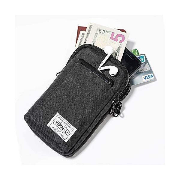 Elekin パスポートケース 首下げ スキミング防止 旅行グッズ ショルダーバッグ セキュリティポーチ 防犯対策 海外旅行/出張/ビジネス|shop-frontier|05
