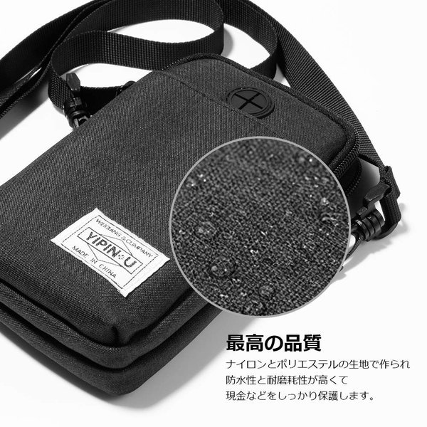 Elekin パスポートケース 首下げ スキミング防止 旅行グッズ ショルダーバッグ セキュリティポーチ 防犯対策 海外旅行/出張/ビジネス|shop-frontier|06