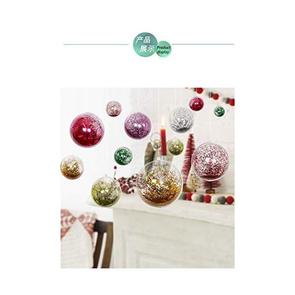 GWHOLE クリスマス飾り ボール 透明中空ボール オーナメントボール カプセル クリア球体 小物収納 パーティー クリスマス 部屋 喫茶|shop-frontier|09