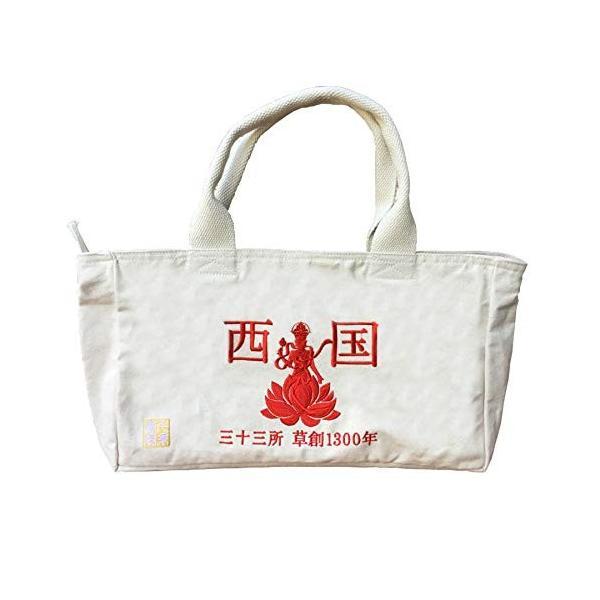 千糸繍院 西国三十三所 草創1300年記念 巡礼バッグ ホリゾンタル(朱刺?タイプ)