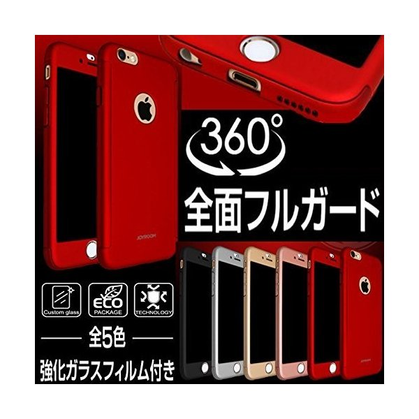 iphone6 plus ケース 360度 フルカバー iPhone6sPlusケース 超薄型両面ケース アイフォン6プラスケース 360|shop-frontier|03