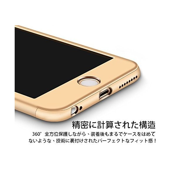 iphone6 plus ケース 360度 フルカバー iPhone6sPlusケース 超薄型両面ケース アイフォン6プラスケース 360|shop-frontier|04