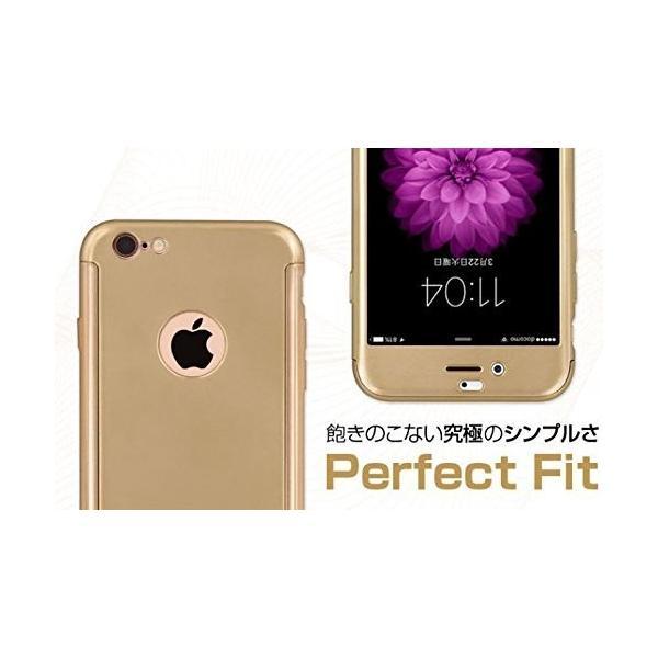 iphone6 plus ケース 360度 フルカバー iPhone6sPlusケース 超薄型両面ケース アイフォン6プラスケース 360|shop-frontier|06