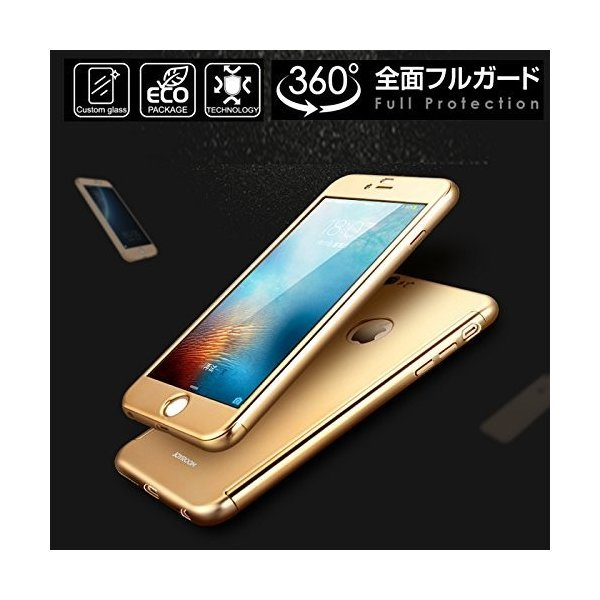 iphone6 plus ケース 360度 フルカバー iPhone6sPlusケース 超薄型両面ケース アイフォン6プラスケース 360|shop-frontier|07