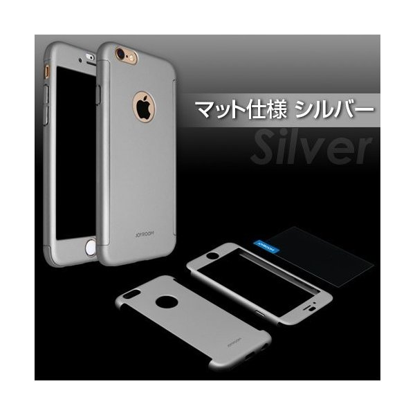 iphone6 plus ケース 360度 フルカバー iPhone6sPlusケース 超薄型両面ケース アイフォン6プラスケース 360|shop-frontier|08