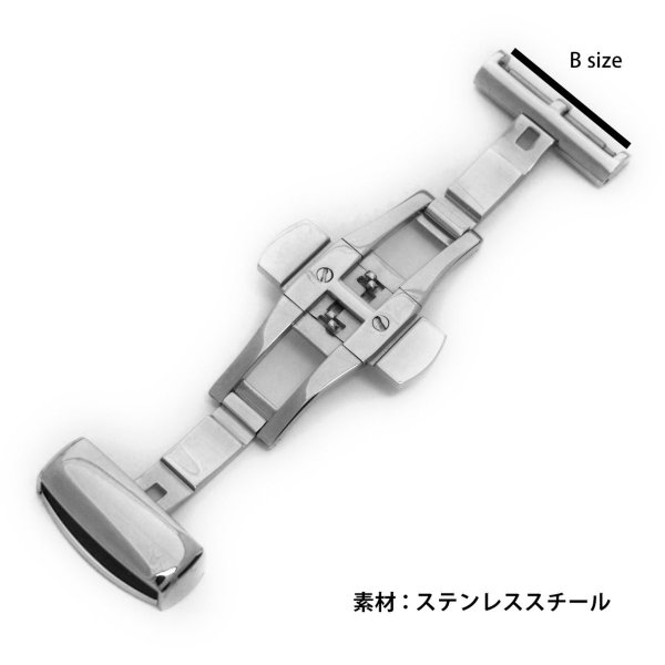 CASSISカシス 観音開き(プッシュ式) Dバックル PBF SILVER2 ミラーシルバー 20mm 時計ベルト交換工具付