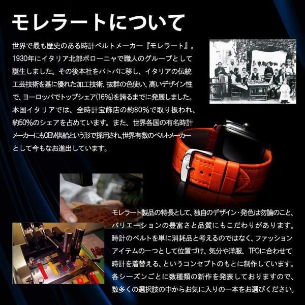 MORELLATOモレラート カーフ時計ベルト MONDRIAN モンドリアン 20mm ダークブラウン 交換用工具付き [正規輸入品] X