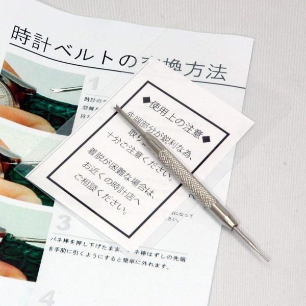 CASSISカシス カーフ エナメルタイプ時計ベルト DONNA ドナ ブラック 9mm [正規輸入品]