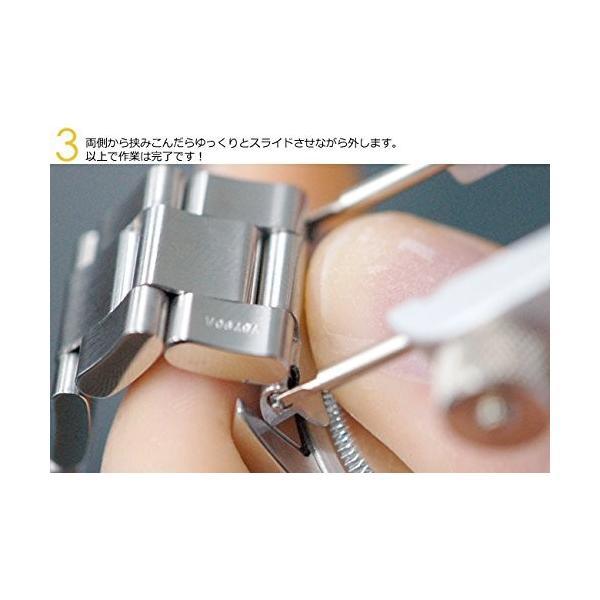 ベルジョン BERGEON 時計 ベルト交換工具 両つかみ式バネ棒外し 汎用替先2本セット BE6825 正規輸入品|shop-frontier|03