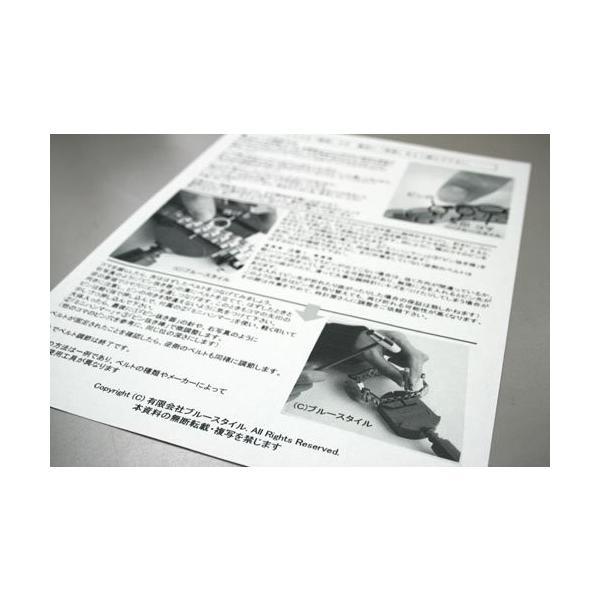 ブルースタイル ベルト長さ調整 バンド交換 時計工具 4点セット(ピン抜き器、ミニハンマー、ピン抜き棒、バネ棒はずし)