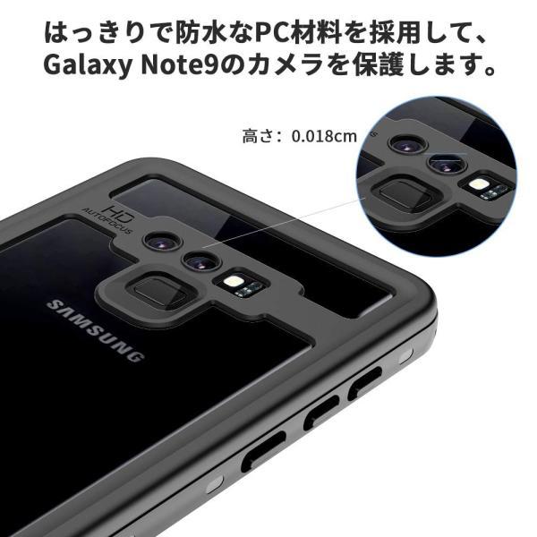 ギャラクシー Note9防水ケース Galaxy Note9カバー IP68規格 超強防水力 無線充電サポート 指紋認証対応 耐衝撃 防塵|shop-frontier|02