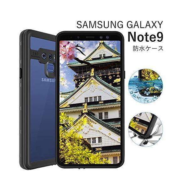 ギャラクシー Note9防水ケース Galaxy Note9カバー IP68規格 超強防水力 無線充電サポート 指紋認証対応 耐衝撃 防塵|shop-frontier|05