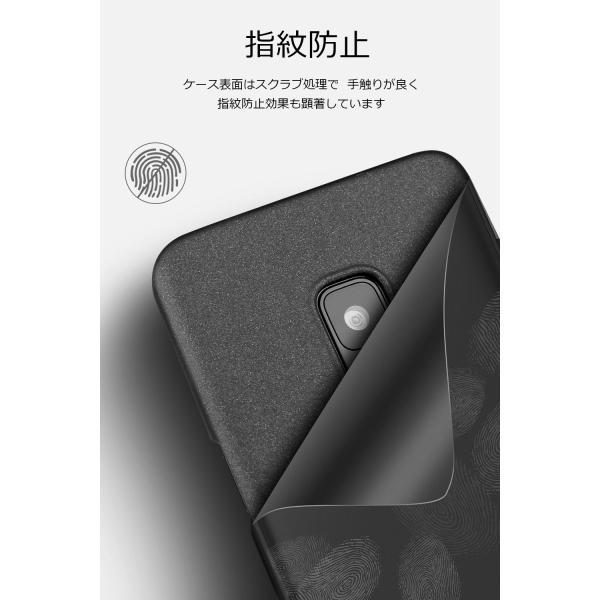 pzx Samsung Galaxy S9 ケース 全面保護 指紋防止 3層メッキ加工 シリコン塗装技術 耐衝撃 PC素材 保護カバー (G|shop-frontier|03