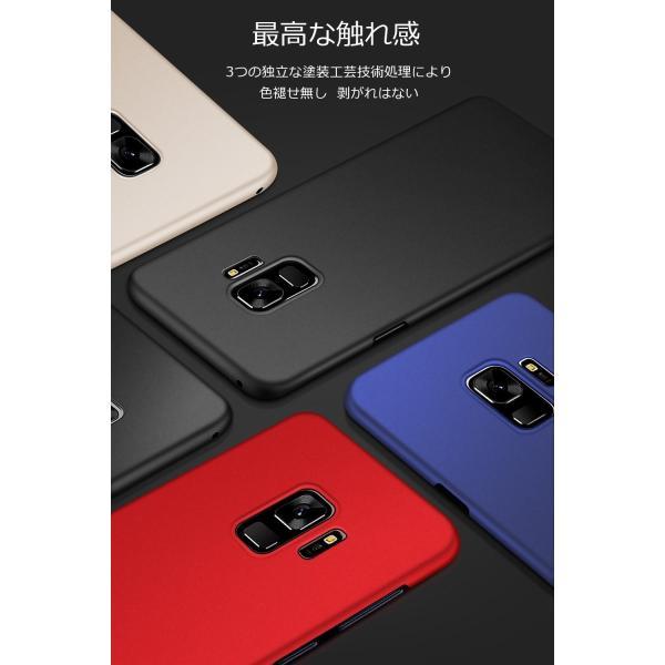 pzx Samsung Galaxy S9 ケース 全面保護 指紋防止 3層メッキ加工 シリコン塗装技術 耐衝撃 PC素材 保護カバー (G|shop-frontier|06