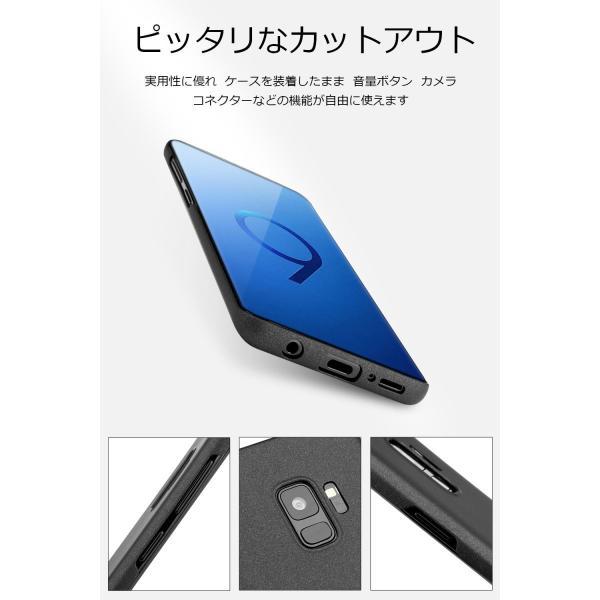 pzx Samsung Galaxy S9 ケース 全面保護 指紋防止 3層メッキ加工 シリコン塗装技術 耐衝撃 PC素材 保護カバー (G|shop-frontier|07