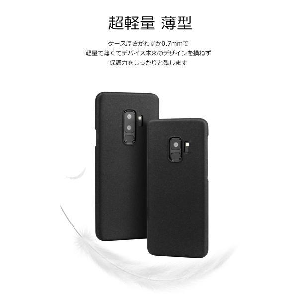 pzx Samsung Galaxy S9 ケース 全面保護 指紋防止 3層メッキ加工 シリコン塗装技術 耐衝撃 PC素材 保護カバー (G|shop-frontier|08