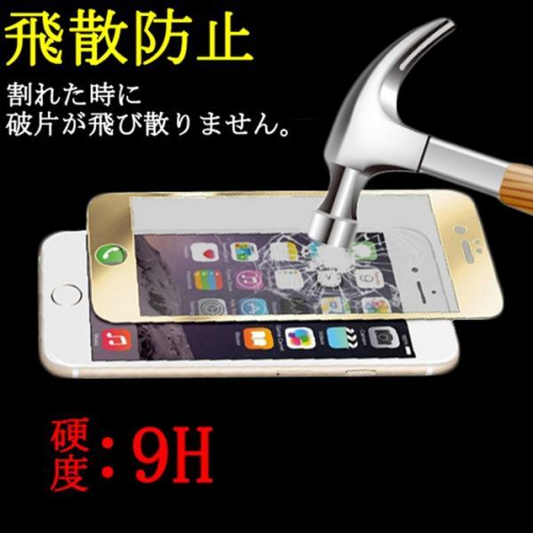 iPhone7 iPhone8 ガラスフィルム iPhoneXS X iPhone5s SE iPhone8 7 6s 6 plus 全画面保護フィルム 強化ガラス 保護ガラス ラウンドエッジ 全面ガラスタイプ|shop-gpp|10