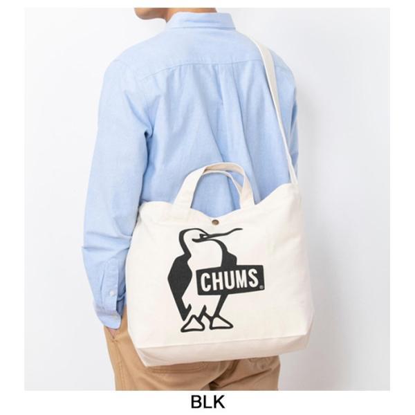 チャムス ショルダーバッグ トートバック Chums CH60-2557 Booby Canvas Shoulder ブービーキャンバスショルダー トート ショルダー [0304]