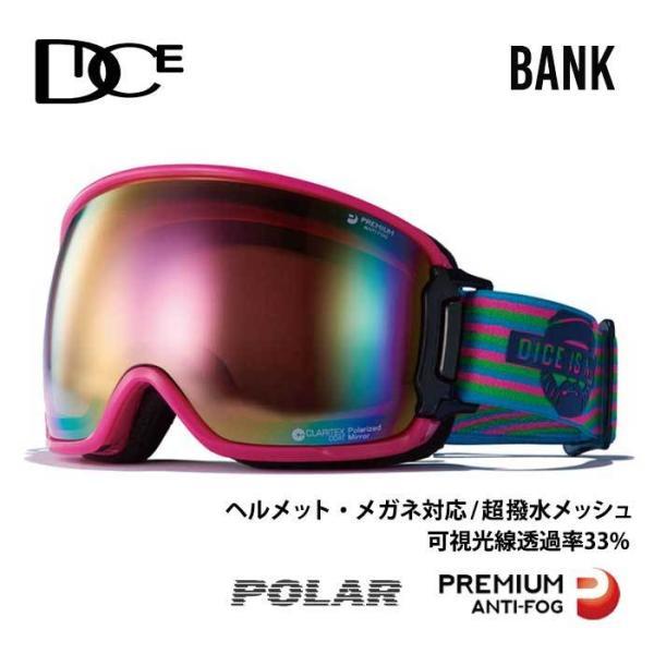 ダイス スノーボード ゴーグル バンク DICE BK01361PIN 20-21 BANK-PM-PIPP GLPIN スノボ スキー goggle [210120]