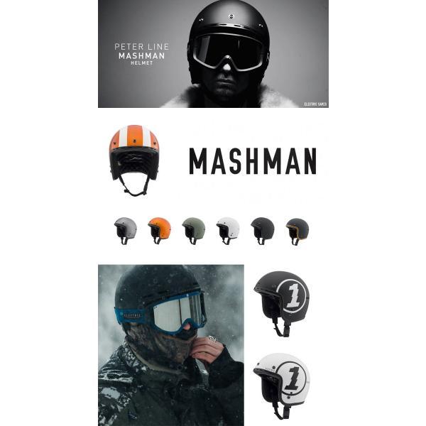 スノーボード ヘルメット ELECTRIC エレクトリック MASHMAN BK / LOGO スノーボード メンズ レディース helmet ヘルメット|shop-hood|03