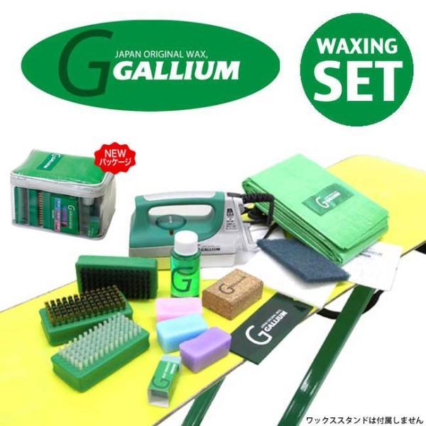 【5%還元】ガリウム ワックス セット GALLIUM TRIAL WAXINGー スノーボード ski メンテナンス WAX アイロン ホットワックス SET JB0004 トライアル スキ|shop-hood