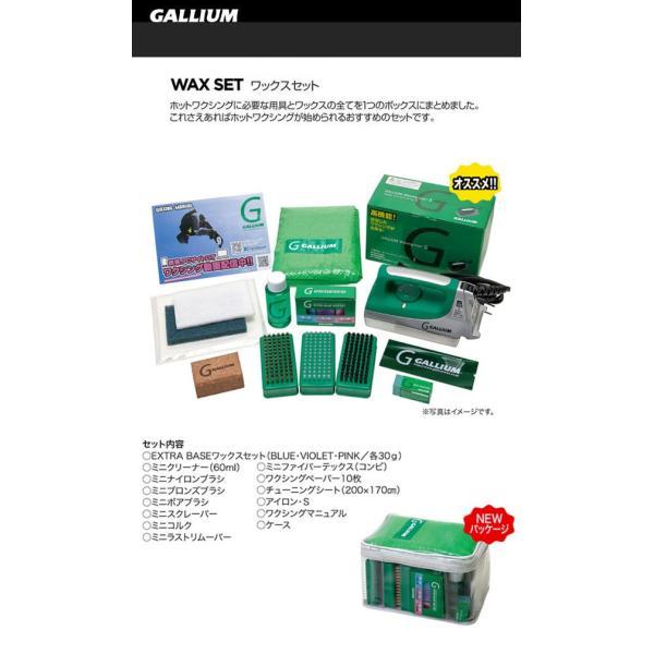 【5%還元】ガリウム ワックス セット GALLIUM TRIAL WAXINGー スノーボード ski メンテナンス WAX アイロン ホットワックス SET JB0004 トライアル スキ|shop-hood|02