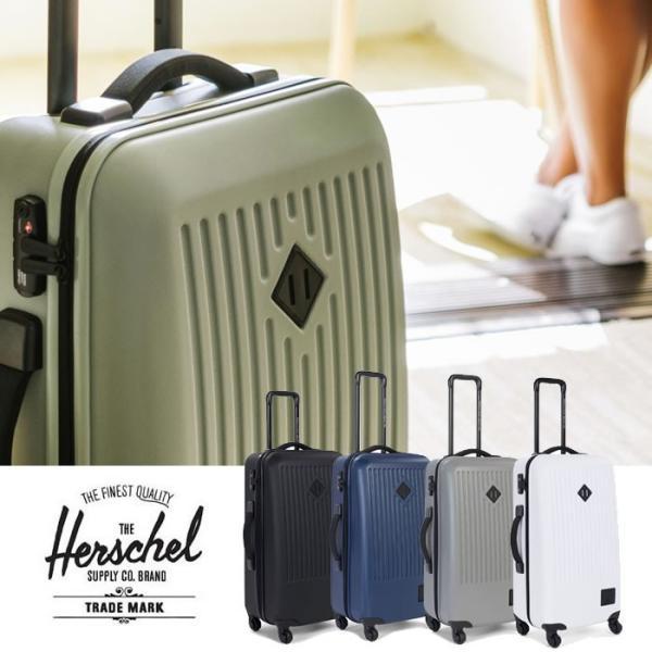 71af29512 ハーシェルサプライ スーツケース 66L TSAロック TRADE MEDIUM 旅行バッグ Herschel supply|shop- ...