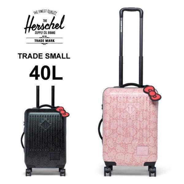 ハーシェル ハローキティ スーツケース コラボ キャリーバッグ Herschel TRADE SMALL (10602) HK Hello Kitty キャリーケース ハーシェルサプライ [0820]|shop-hood