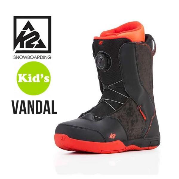 K2 キッズ スノーボードブーツ  ブーツ [ VANDAL ] 16/17 BLK スノボ ジュニア [1003]|shop-hood