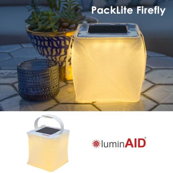 防災 ライト ルミンエイド ソーラーランタン LuminAID PACKLITE FIREFLY ファイアフライ 充電式 折畳 防水 LED ソーラーパネル USB充電|shop-hood