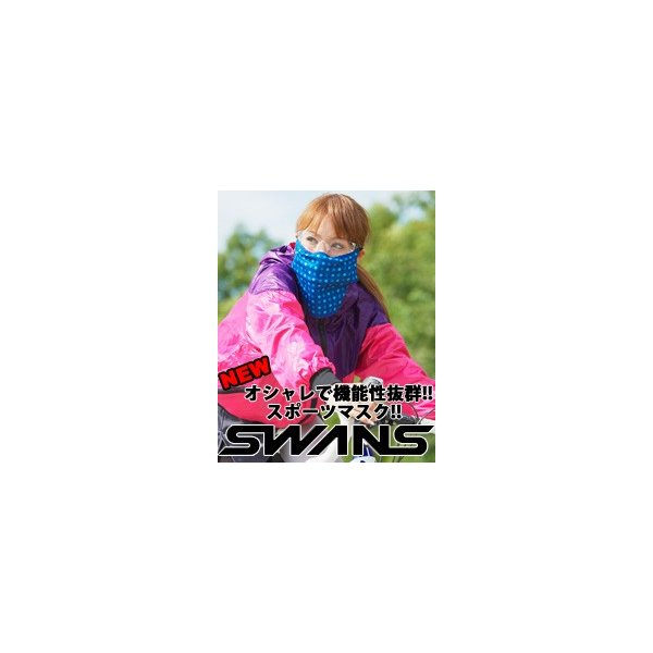 SSM-003 スポーツマスク カジュアルタイプ マスク スポーツ sports mask 花粉 花粉症対策 風邪 バンダナ スギ花粉 大気汚染 マスク pm2.5 対策|shop-hood