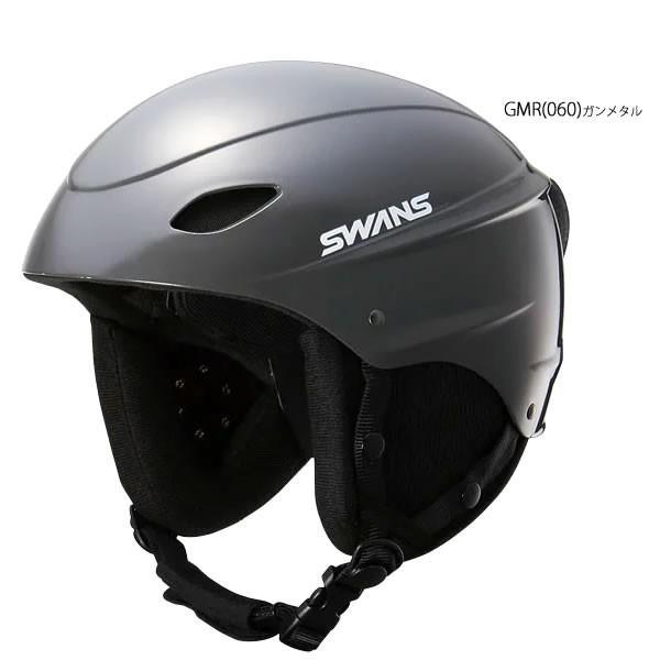 スワンズ ヘルメット 当店限定マットブラック M.BLK スキー スノーボード SWANS H-45R プロテクター  helmet|shop-hood|03