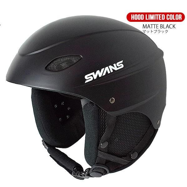 スワンズ ヘルメット 当店限定マットブラック M.BLK スキー スノーボード SWANS H-45R プロテクター  helmet|shop-hood|04