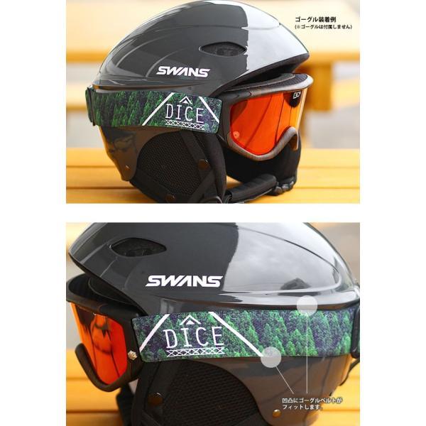 スワンズ ヘルメット 当店限定マットブラック M.BLK スキー スノーボード SWANS H-45R プロテクター  helmet|shop-hood|05