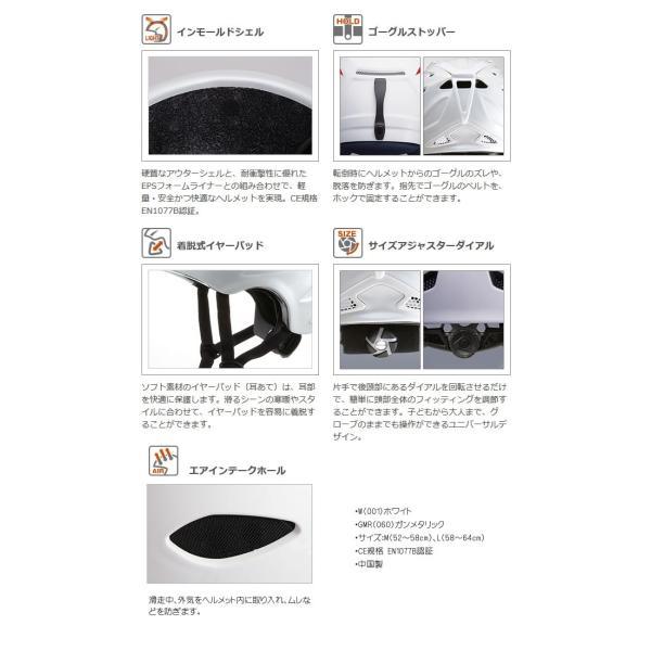 スワンズ ヘルメット 当店限定マットブラック M.BLK スキー スノーボード SWANS H-45R プロテクター  helmet|shop-hood|07