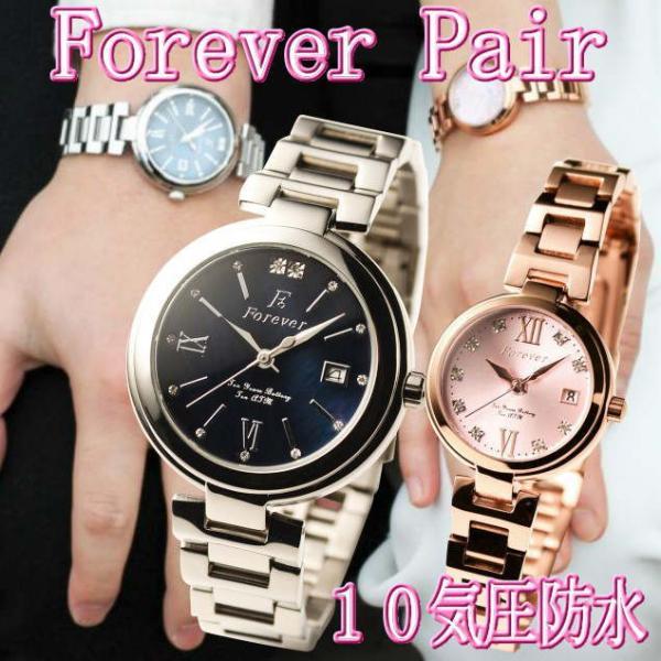 【FOREVER FGL1201-P