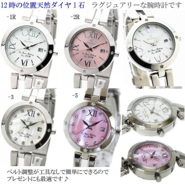 ペアウォッチ 腕時計 レディース腕時計 メンズ フォーエバー 10気圧防水 10年電池 クリスマス ダイヤ ピンクゴールド ラグジュアリー クリスタル