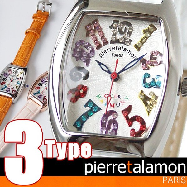 腕時計 レディース腕時計 ピエールタラモン pierretalamon 安心の日本製ムーブメント搭載 ピンク ホワイト オレンジ スタイリッシュ