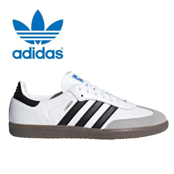 アディダス adidas オリジナルス サンバ メンズ レディース スニーカー シューズ 靴 originals SAMBA OG B75806|shop-kandj