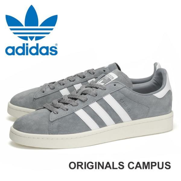 adidas スニーカー 灰色