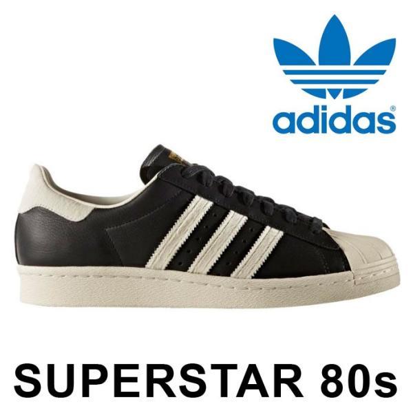 スニーカー メンズ adidas original 黒