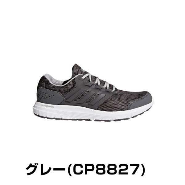 アディダス adidas ギャラクシー4 レディース メンズ ランニング 軽量 Galaxy4 GLX 4 M CP8823 CP8824 CP8827 CP8828|shop-kandj|03