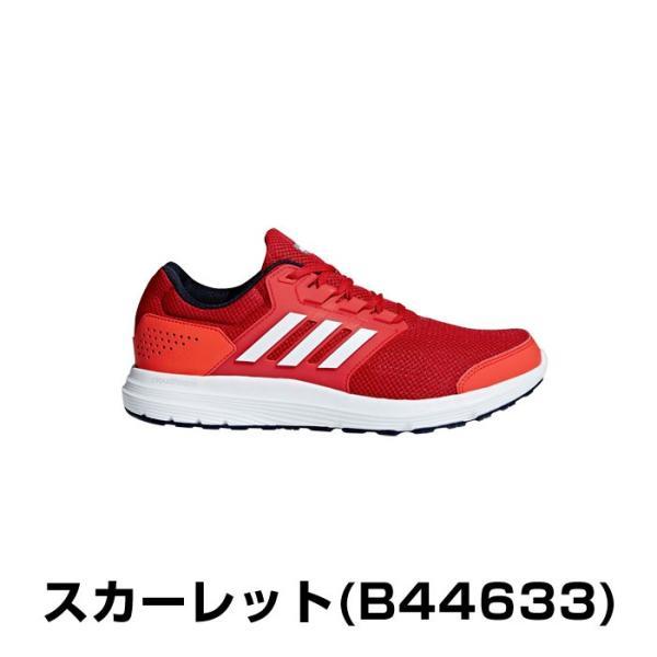 アディダス adidas ギャラクシー4 レディース メンズ ランニング 軽量 Galaxy4 GLX 4 M CP8823 CP8824 CP8827 CP8828|shop-kandj|05