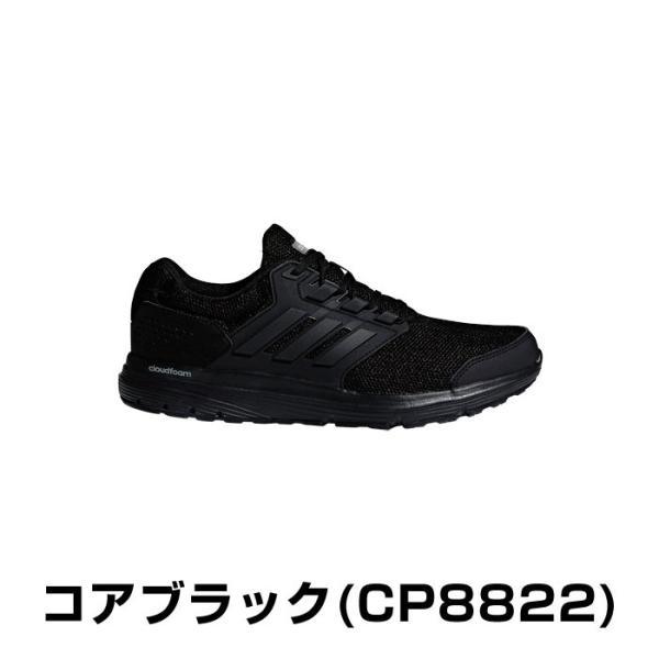 アディダス adidas ギャラクシー4 レディース メンズ ランニング 軽量 Galaxy4 GLX 4 M CP8823 CP8824 CP8827 CP8828|shop-kandj|06