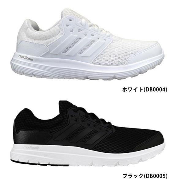 アディダス adidas ギャラクシー 3 ワイド スニーカー メンズ レディース ホワイト ブラック Galaxy3 WIDE U DB0004 DB0005 DB0008|shop-kandj|02