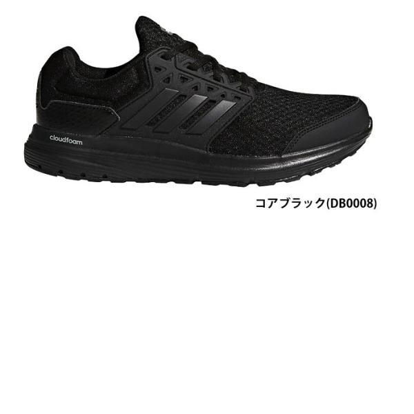 アディダス adidas ギャラクシー 3 ワイド スニーカー メンズ レディース ホワイト ブラック Galaxy3 WIDE U DB0004 DB0005 DB0008|shop-kandj|03