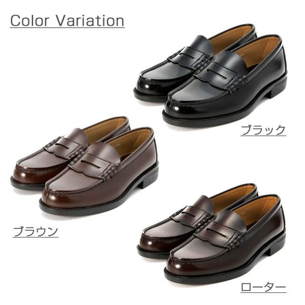 ハルタ HARUTA ローファー メンズ 6550 通学 学生 靴 3E 男子 定番 黒 茶 合皮 雨に強い 丈夫 疲れにくい 国産 日本製|shop-kandj|02