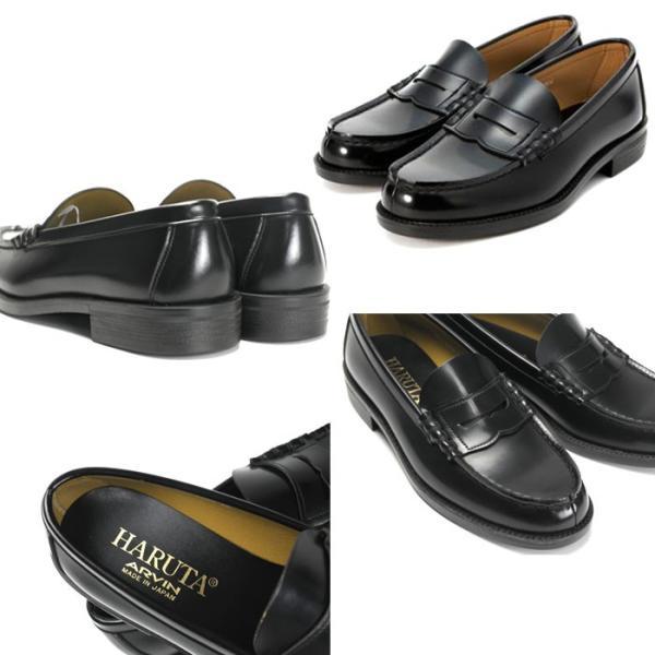 ハルタ HARUTA ローファー メンズ 6550 通学 学生 靴 3E 男子 定番 黒 茶 合皮 雨に強い 丈夫 疲れにくい 国産 日本製|shop-kandj|05