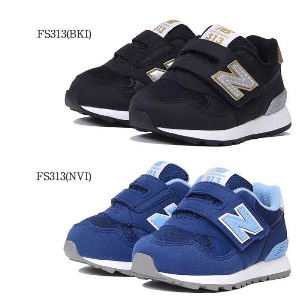 ニューバランス FS313 キッズ 子ども 赤ちゃん スニーカー ブラック ブルー ピンク レッド 子ども靴 ベビーシューズ ファーストシューズ New balance FS313|shop-kandj|02